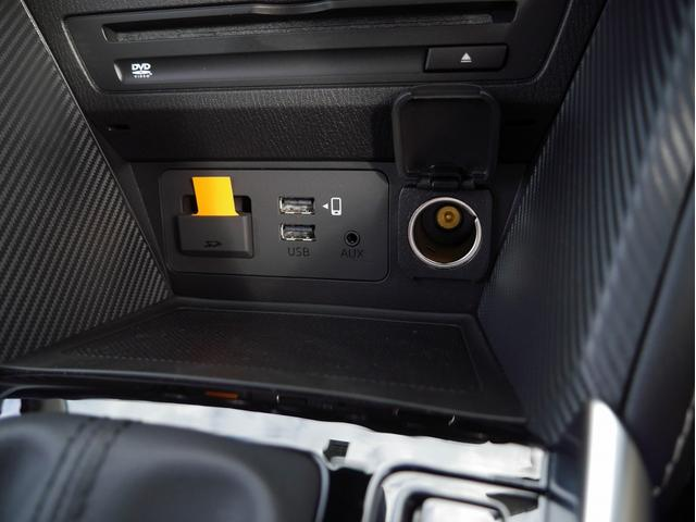 XDプロアクティブ Sパッケージ 純正ナビ フルセグTV 全方位カメラ 衝突被害軽減ブレーキ LEDヘッドライト 純正15インチアルミホイール ヘッドアップディスプレイ アダプティブクルーズコントロール パドルシフト(29枚目)