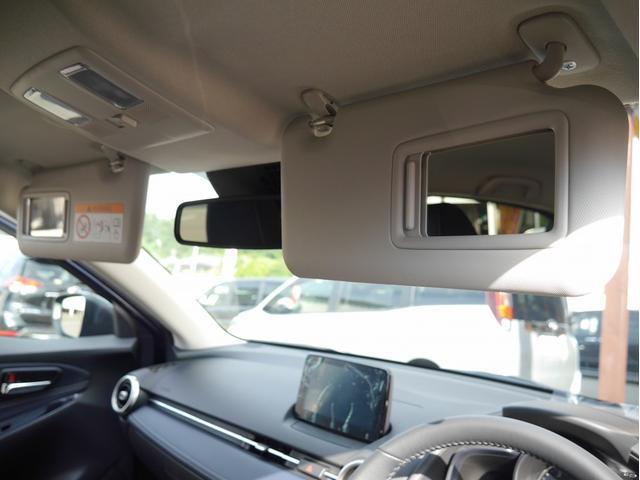 XDプロアクティブ Sパッケージ 純正ナビ フルセグTV 全方位カメラ 衝突被害軽減ブレーキ LEDヘッドライト 純正15インチアルミホイール ヘッドアップディスプレイ アダプティブクルーズコントロール パドルシフト(34枚目)