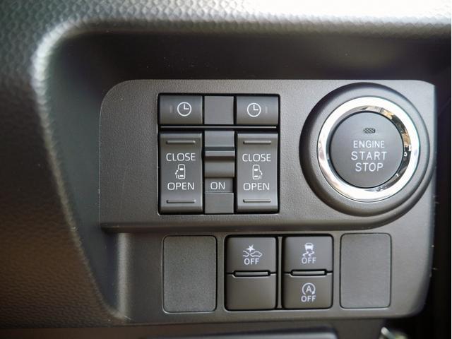 ベースグレード 登録済未使用車 両側PSドア 衝突被害軽減ブレーキ パノラミックビュー 純正14インチアルミホイール LEDヘッドライト 前席フットイルミ クルーズコントロール スマートキー(4枚目)