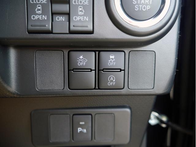ベースグレード 登録済未使用車 両側PSドア 衝突被害軽減ブレーキ パノラミックビュー 純正14インチアルミホイール LEDヘッドライト 前席フットイルミ クルーズコントロール スマートキー(5枚目)