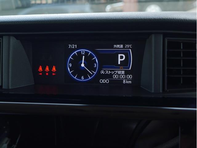 ベースグレード 登録済未使用車 両側PSドア 衝突被害軽減ブレーキ パノラミックビュー 純正14インチアルミホイール LEDヘッドライト 前席フットイルミ クルーズコントロール スマートキー(21枚目)