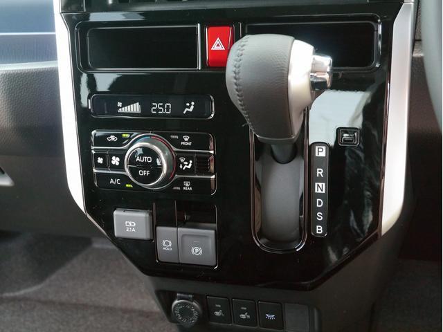 ベースグレード 登録済未使用車 両側PSドア 衝突被害軽減ブレーキ パノラミックビュー 純正14インチアルミホイール LEDヘッドライト 前席フットイルミ クルーズコントロール スマートキー(23枚目)
