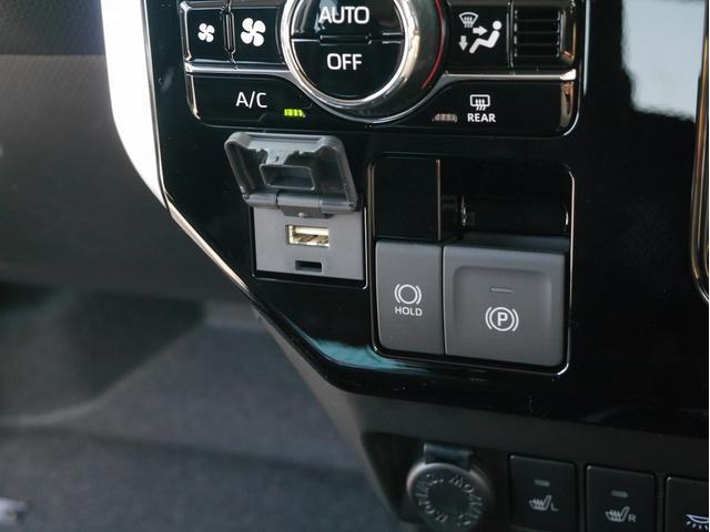 ベースグレード 登録済未使用車 両側PSドア 衝突被害軽減ブレーキ パノラミックビュー 純正14インチアルミホイール LEDヘッドライト 前席フットイルミ クルーズコントロール スマートキー(30枚目)