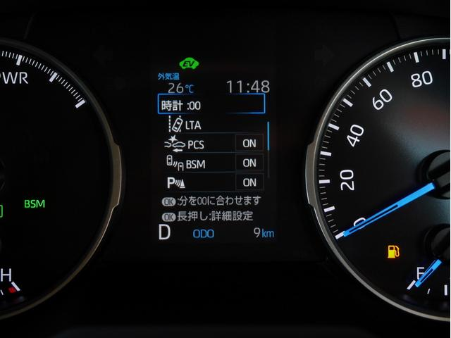 ハイブリッドX 登録済未使用車 衝突被害軽減ブレーキ 寒冷地仕様 バックカメラ アダプティブクルーズコントロール 純正17インチアルミホイール LEDヘッドライト 障害物センサー スマートキー(4枚目)