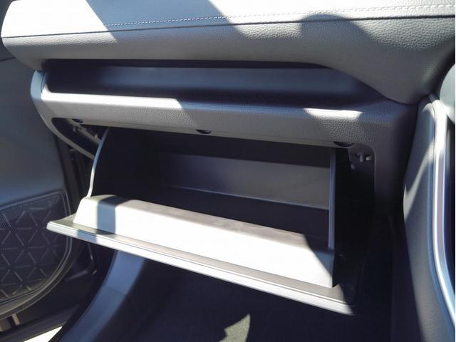 ハイブリッドX 登録済未使用車 衝突被害軽減ブレーキ 寒冷地仕様 バックカメラ アダプティブクルーズコントロール 純正17インチアルミホイール LEDヘッドライト 障害物センサー スマートキー(30枚目)