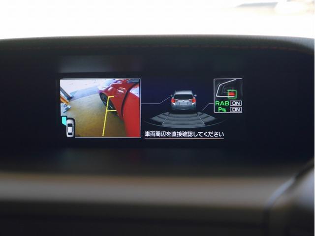 STIスポーツ 4WD 登録済未使用車 衝突被害軽減ブレーキ LEDヘッドライト アダプティブクルーズコントロール 純正18インチアルミホイール パワーシート スマートキー(15枚目)