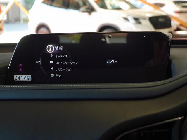 20S プロアクティブ ツーリングセレクション 登録済未使用車 純正SDナビ フルセグTV 衝突被害軽減ブレーキ バックカメラ アダプティブクルーズコントロール パワーシート LEDヘッドライト 純正18インチアルミホイール シートヒーター(3枚目)