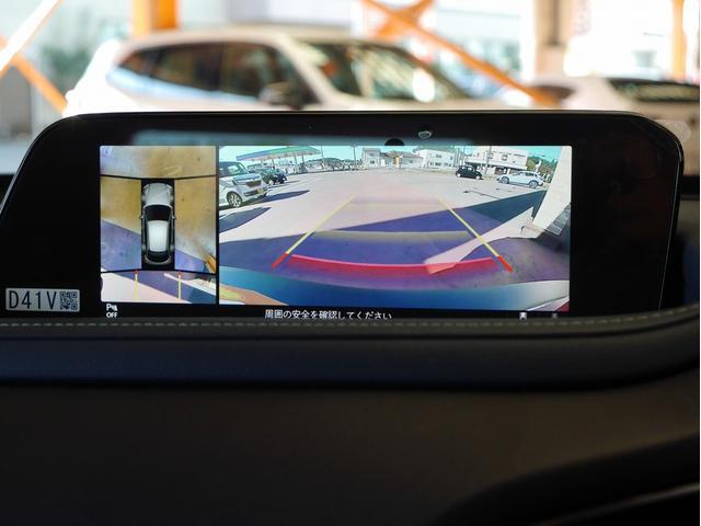 20S プロアクティブ ツーリングセレクション 登録済未使用車 純正SDナビ フルセグTV 衝突被害軽減ブレーキ バックカメラ アダプティブクルーズコントロール パワーシート LEDヘッドライト 純正18インチアルミホイール シートヒーター(4枚目)