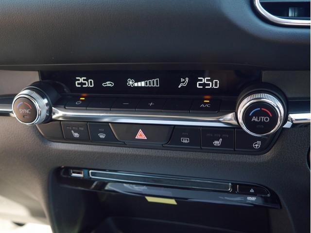 20S プロアクティブ ツーリングセレクション 登録済未使用車 純正SDナビ フルセグTV 衝突被害軽減ブレーキ バックカメラ アダプティブクルーズコントロール パワーシート LEDヘッドライト 純正18インチアルミホイール シートヒーター(19枚目)
