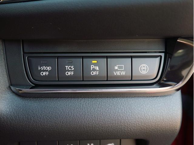 20S プロアクティブ ツーリングセレクション 登録済未使用車 純正SDナビ フルセグTV 衝突被害軽減ブレーキ バックカメラ アダプティブクルーズコントロール パワーシート LEDヘッドライト 純正18インチアルミホイール シートヒーター(26枚目)