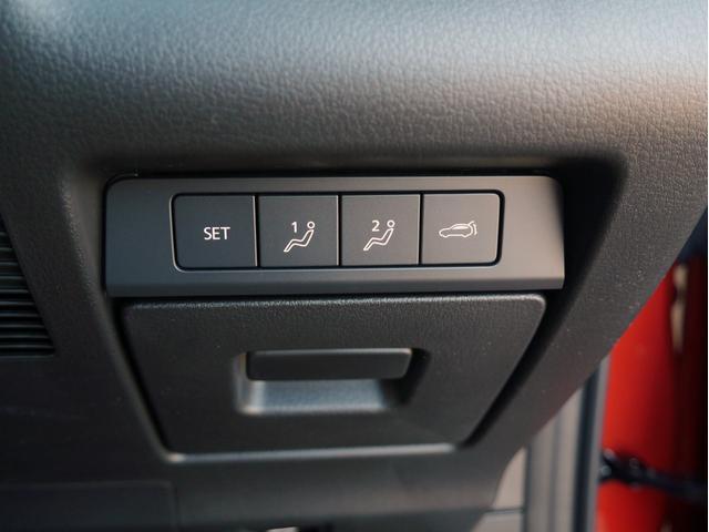 20S プロアクティブ ツーリングセレクション 登録済未使用車 純正SDナビ フルセグTV 衝突被害軽減ブレーキ バックカメラ アダプティブクルーズコントロール パワーシート LEDヘッドライト 純正18インチアルミホイール シートヒーター(27枚目)
