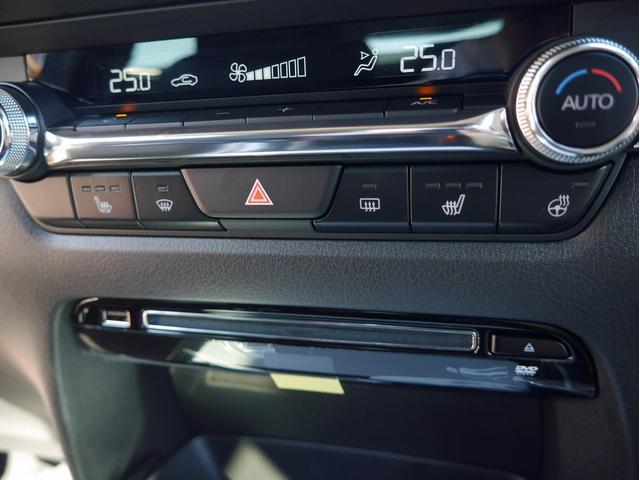 20S プロアクティブ ツーリングセレクション 登録済未使用車 純正SDナビ フルセグTV 衝突被害軽減ブレーキ バックカメラ アダプティブクルーズコントロール パワーシート LEDヘッドライト 純正18インチアルミホイール シートヒーター(28枚目)
