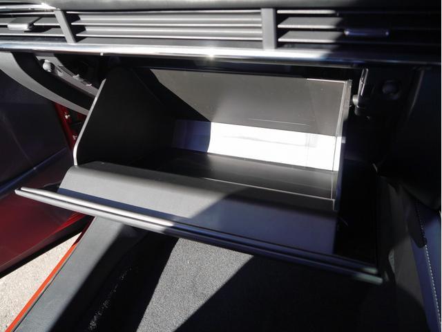20S プロアクティブ ツーリングセレクション 登録済未使用車 純正SDナビ フルセグTV 衝突被害軽減ブレーキ バックカメラ アダプティブクルーズコントロール パワーシート LEDヘッドライト 純正18インチアルミホイール シートヒーター(31枚目)