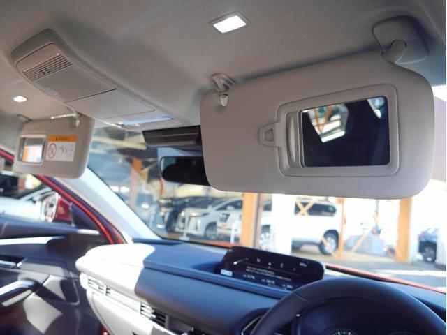 20S プロアクティブ ツーリングセレクション 登録済未使用車 純正SDナビ フルセグTV 衝突被害軽減ブレーキ バックカメラ アダプティブクルーズコントロール パワーシート LEDヘッドライト 純正18インチアルミホイール シートヒーター(33枚目)
