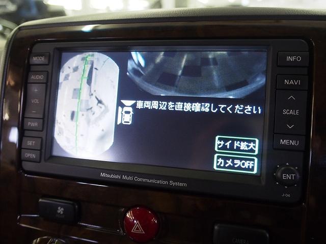 シャモニー 4WD 天吊モニター MKW16AW 両側電動(3枚目)