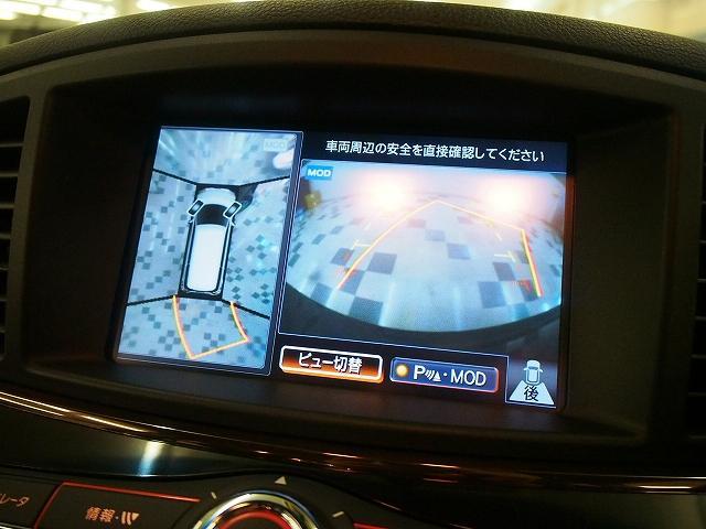 350HS プレミアム 4WD 天吊モニター ミリ波レーダー(3枚目)
