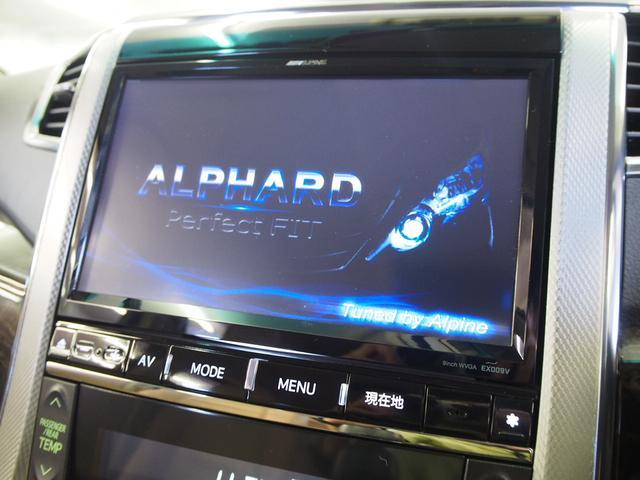 X アルパイン専用ツインモニター 両側電動 乗車定員7人(3枚目)