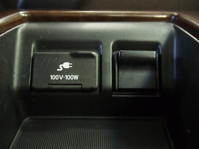 ☆充電等に便利なAC100V電源♪