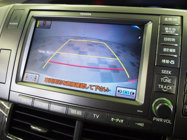 「トヨタ」「エスティマ」「ミニバン・ワンボックス」「新潟県」の中古車28