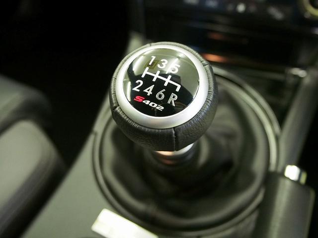 ☆6MTになりますのでよりドライブも楽しくなります☆