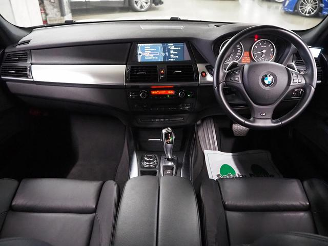 xDrive50i MスポーツPKG サンルーフ 本州仕入(2枚目)