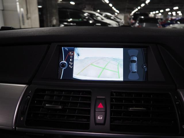 xDrive50i MスポーツPKG サンルーフ 本州仕入(3枚目)