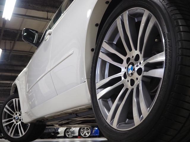 xDrive50i MスポーツPKG サンルーフ 本州仕入(8枚目)