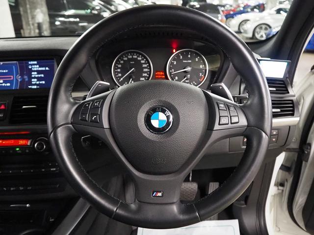 xDrive50i MスポーツPKG サンルーフ 本州仕入(16枚目)