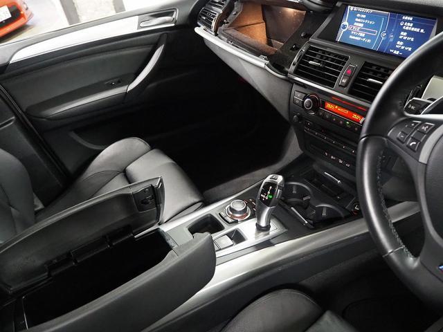 xDrive50i MスポーツPKG サンルーフ 本州仕入(19枚目)