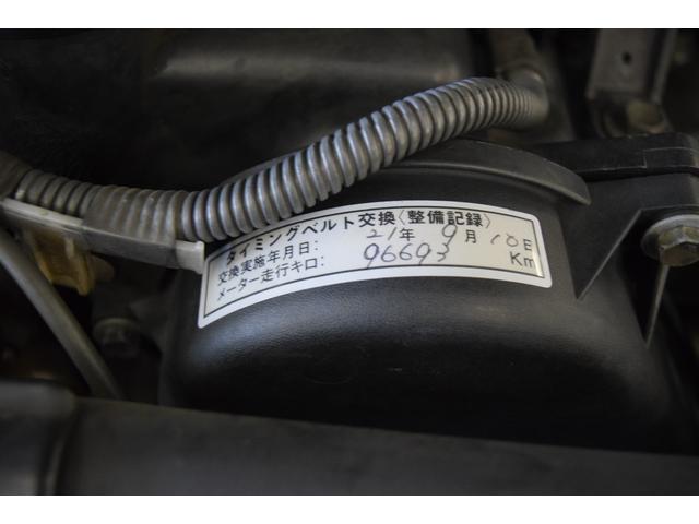 トヨタ ハイラックスサーフ SSR-G ディーゼルターボ ツインバッテリー 後期