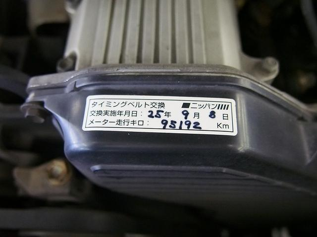 ZX 4WD 社外SDナビ デフロック 電動ウィンチ 地デジ(19枚目)