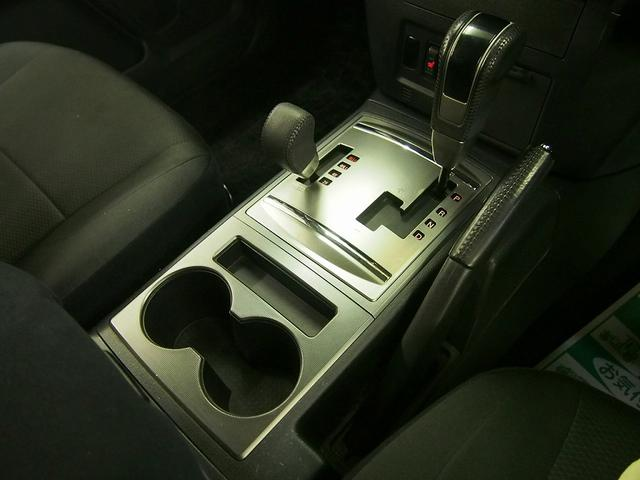 ☆センターデフロック 切替4WDになります☆