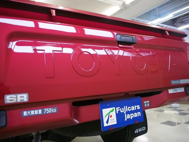 「トヨタ」「ハイラックスピックアップ」「SUV・クロカン」「新潟県」の中古車11