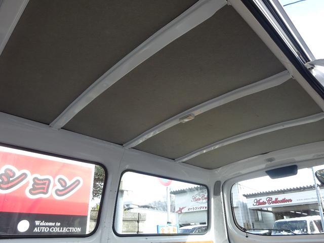 ロングDXターボ 4WD メモリーナビ ワンセグ 低床(15枚目)
