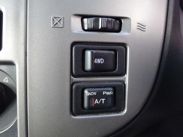 ロングDXターボ 4WD メモリーナビ ワンセグ 低床(19枚目)