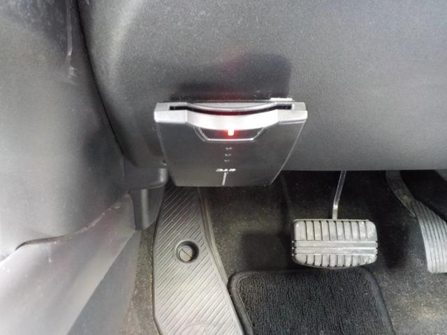 24G 切り替え4WD HDDナビ スマートキー ETC(18枚目)