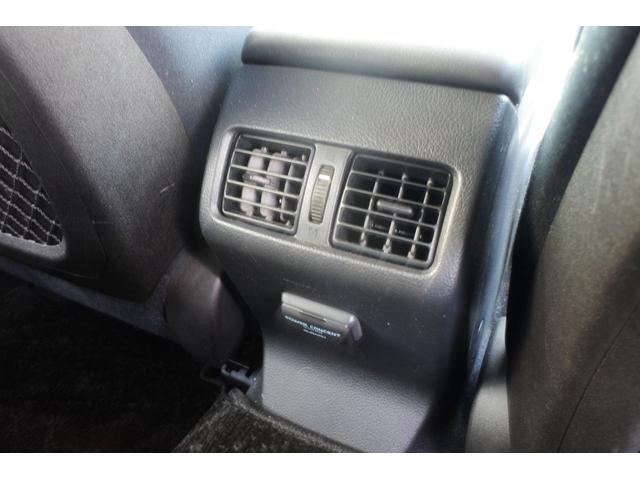 2.5i Lパッケージリミテッド 4WD 地デジ スマートキ(17枚目)
