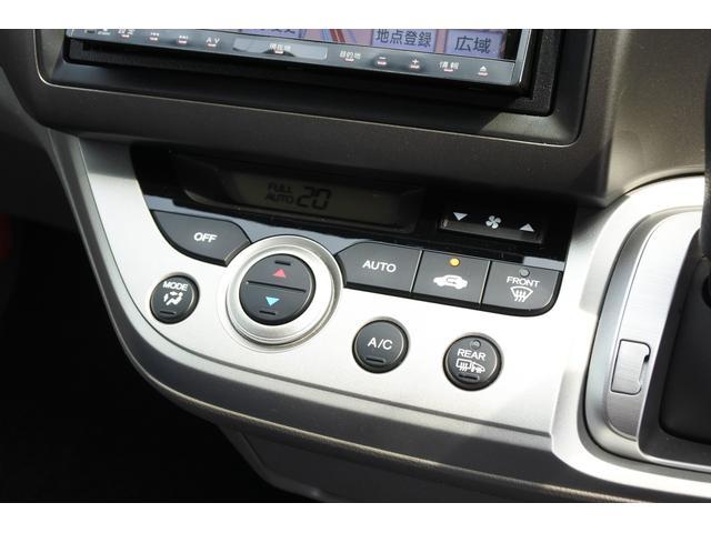 X 4WD 社外ナビ フルセグ USB接続 ETC 社外16インチアルミ ウインカーミラー オートライト(23枚目)