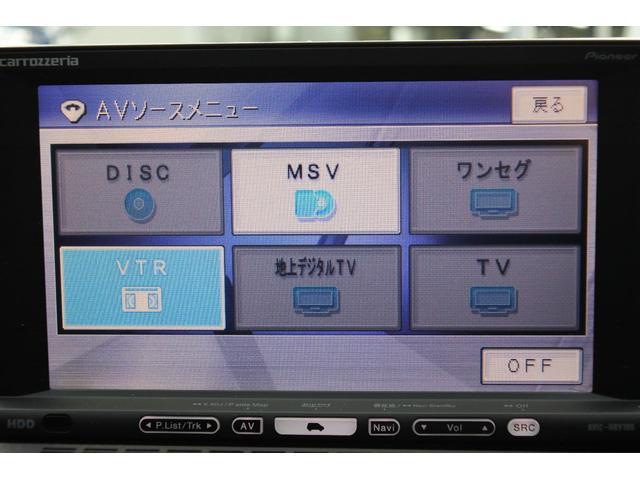 「ボルボ」「ボルボ V50」「ステーションワゴン」「新潟県」の中古車16