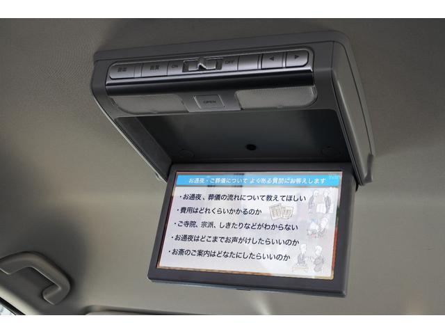 「ホンダ」「オデッセイ」「ミニバン・ワンボックス」「新潟県」の中古車18
