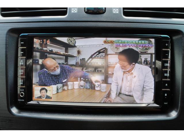 240G HDDナビ Bカメラ スマートキー 地デジ ETC(21枚目)