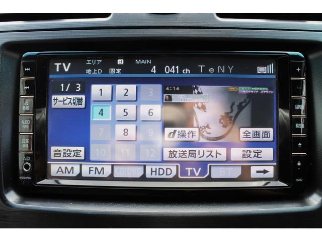 240G HDDナビ Bカメラ スマートキー 地デジ ETC(22枚目)