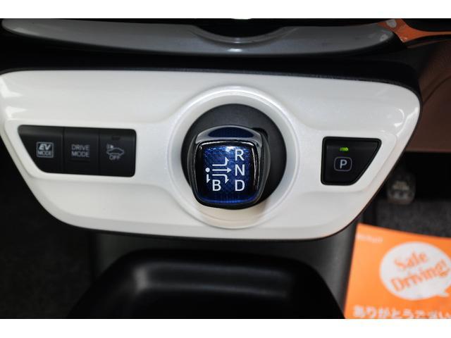 S 4WD 中古スタットレス付 ナビ Bluetoothオーディオ 地デジ ETC トヨタセーフティセンス レーダークルーズ 寒冷地 スマートキー LEDヘッドライト レーンキープ オートライト(17枚目)