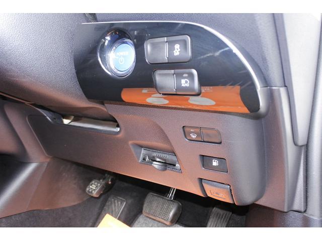 S 4WD 中古スタットレス付 ナビ Bluetoothオーディオ 地デジ ETC トヨタセーフティセンス レーダークルーズ 寒冷地 スマートキー LEDヘッドライト レーンキープ オートライト(18枚目)