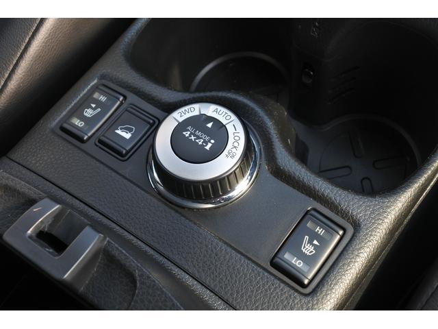 20X 4WD LEDヘッドライト オートライト スマートキー ナビ フルセグ Bluetoothオーディオ バックカメラ ミラーヒーター ETC シートヒーター(21枚目)