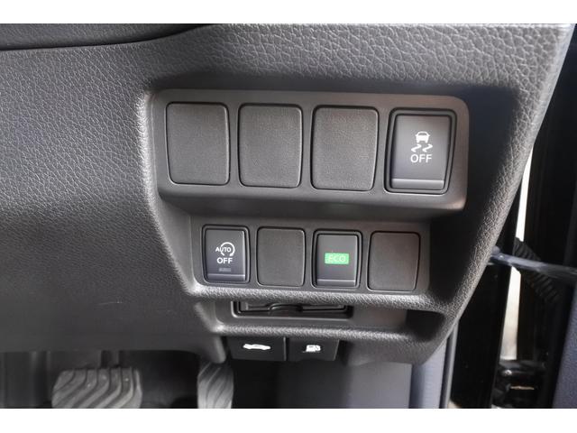 20X 4WD LEDヘッドライト オートライト スマートキー ナビ フルセグ Bluetoothオーディオ バックカメラ ミラーヒーター ETC シートヒーター(23枚目)