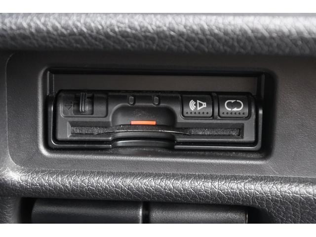 20X 4WD LEDヘッドライト オートライト スマートキー ナビ フルセグ Bluetoothオーディオ バックカメラ ミラーヒーター ETC シートヒーター(26枚目)