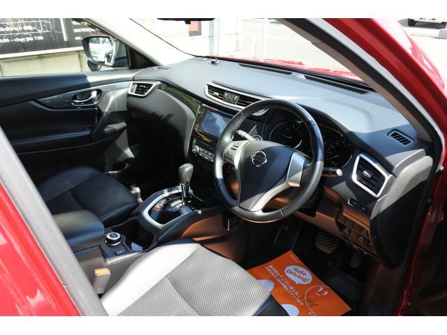 20X エマージェンシーブレーキパッケージ 切り替え4WD ナビ TV シートヒーター バックモニター ETC アイドリングストップ ミラーヒーター デュアルエアコン(14枚目)