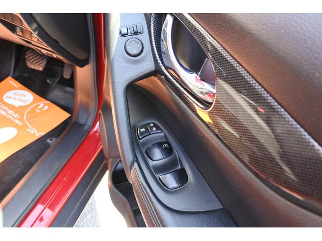 20X エマージェンシーブレーキパッケージ 切り替え4WD ナビ TV シートヒーター バックモニター ETC アイドリングストップ ミラーヒーター デュアルエアコン(15枚目)