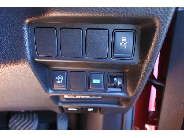 20X エマージェンシーブレーキパッケージ 切り替え4WD ナビ TV シートヒーター バックモニター ETC アイドリングストップ ミラーヒーター デュアルエアコン(16枚目)